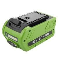 Energup 40V 5.0Ah